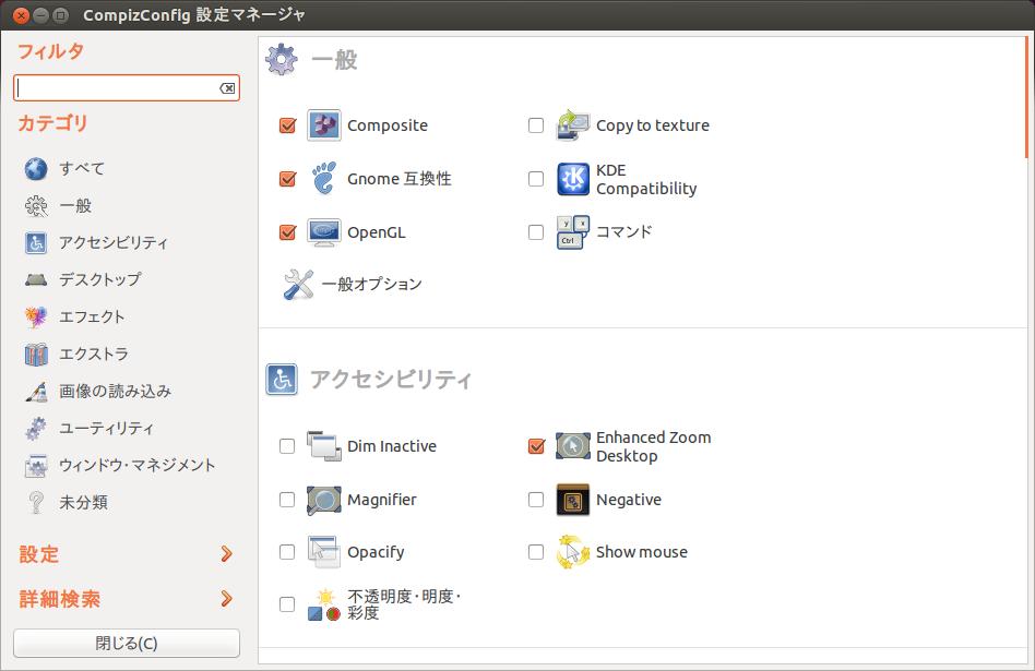 Screenshot_from_2013-11-11 15-50-44