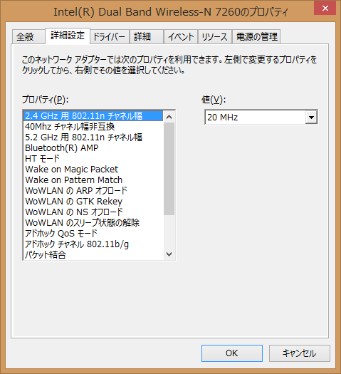 network_adapter