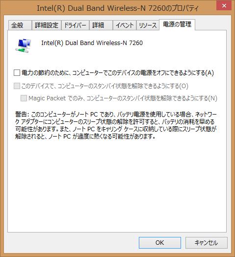 network_adapter2
